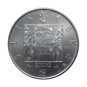 200 Kč - 600. výročí Sestrojení Staroměstského orloje - běžná kvalita (bk)