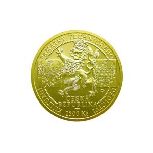 2 500 Kč Národní kulturní památka papírna Velké Losiny - Špičková kvalita (proof)